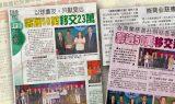 slider_newspaper_02
