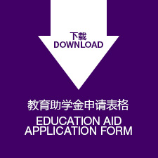 form_education