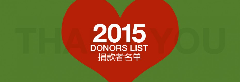slider_donors-list
