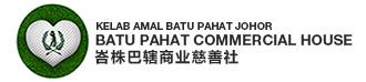 Batu Pahat Commercial House (BPCH)